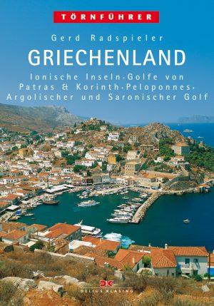 Griechenland 1 - Ionische Inseln